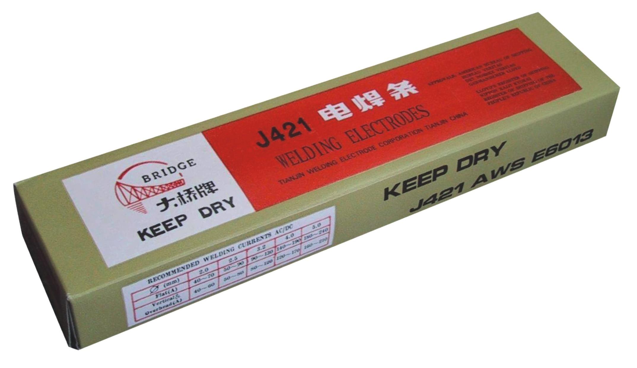 Elektrody rutilové J421/2,5 x 300/2,5 kg